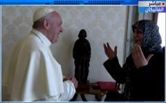 درخواست آزادی امام موسی صدر از پاپ