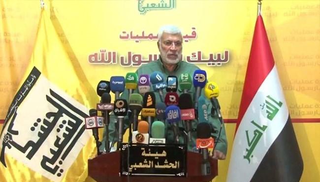 بسیج مردمی عراق, آل خلیفه، اصلِ تروریسم هستند