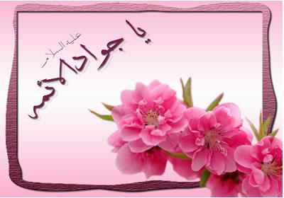 زیباترین عمل یک مؤمن از نظر امام جواد(ع) انتظار فرج است
