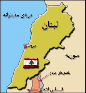 حزب الله؛ ناب ترین اقدام جمهوری اسلامی در مقابل اسلام هراسی