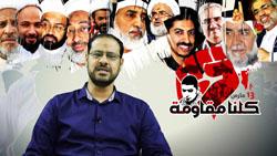 اعدام جوانان بحرینی پایان راه دیکتاتور حمد است