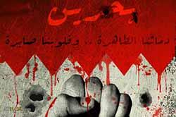 بحرین به مستعمره آمریکا و عربستان مبدل شده است