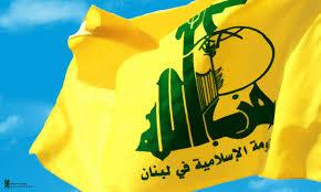 آزادیخواهان جهان سیدِ مقاومت را از مفاخر امت اسلامی میدانند