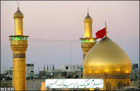 زیارت از اهداف اصلیش منحرف شده است , عارفانه امام حسین(ع) را زیارت کنیم