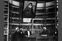نمایش کتابهای درسی دوره پهلوی در کتابخانه آیتالله بروجردی