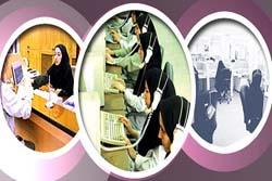 آیا اسلام زن را از کار کردن در اجتماع منع میکند؟