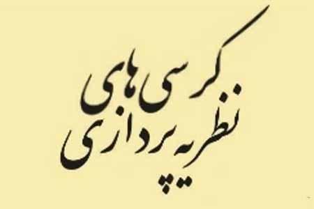 تفاوت «لاتقربوا» و «لاتفعلوا» از نگاه مفسران، چرا نوشیدن حتی یک قطره از مسکرات حرام است؟
