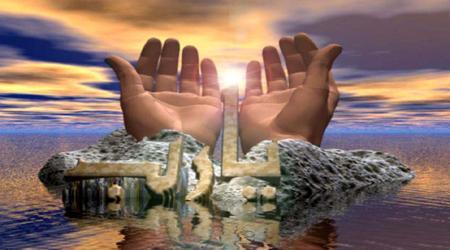 چرا دعای گناهکاران مستجاب می شود؟