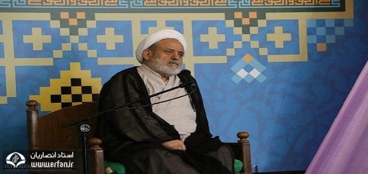 استاد انصاریان، کنار اسلام دینسازی نکنید، داروی حل مشکلات، توسل به نام حضرت زهرا(س) به پیشگاه پروردگار است