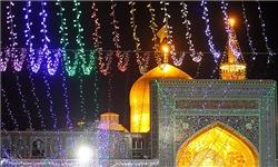 «رجب»، ماه زیارتی امام رضا(ع)