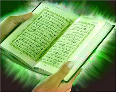 دعاهای قرآنی ای که بیشتر مورد استفاده عموم مردم است