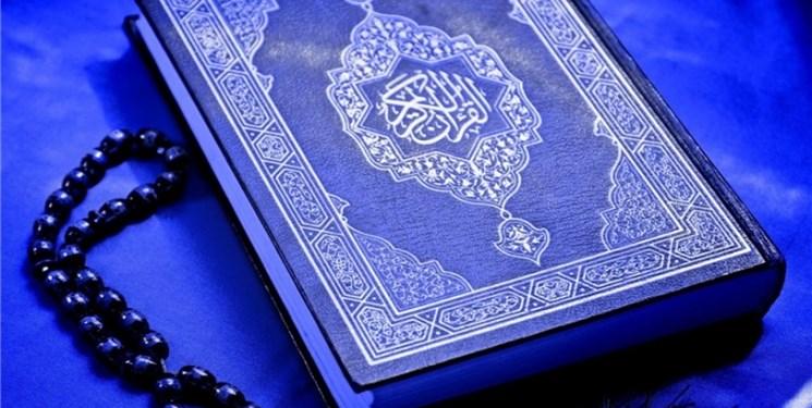 نقدی بر قرآنشناسی مجتهد شبستری