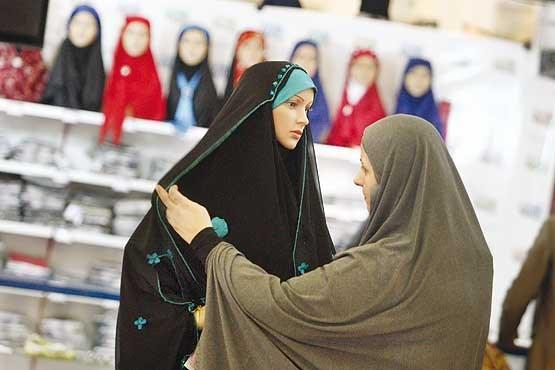 حریم در سبک زندگی اسلامی ـ ایرانی