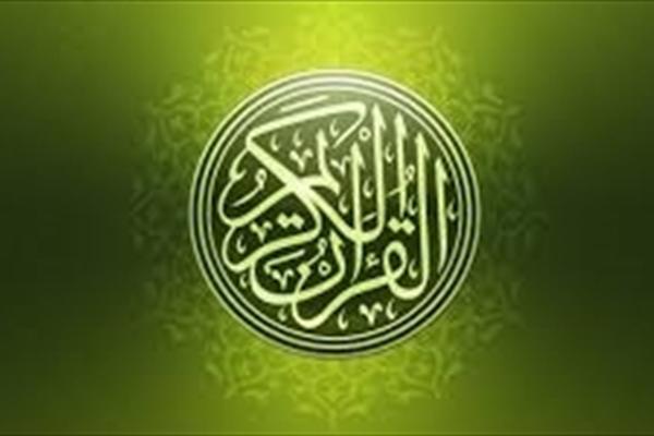 اعجاز علمی قرآن در پدیده ابر